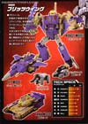 Transformers Legends Blitzwing - Image #21 of 181