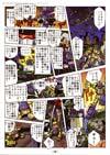 Transformers Legends Blitzwing - Image #24 of 181