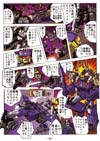 Transformers Legends Blitzwing - Image #25 of 181
