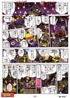 Transformers Legends Blitzwing - Image #26 of 181