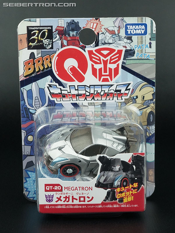 Q-Transformers Megatron (Image #1 of 93)