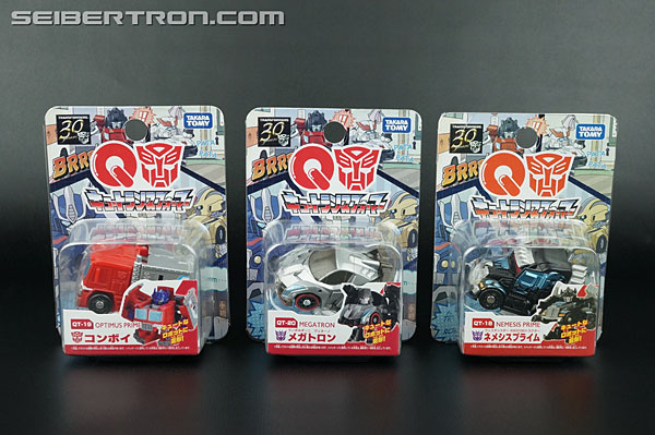 Q-Transformers Megatron (Image #13 of 93)