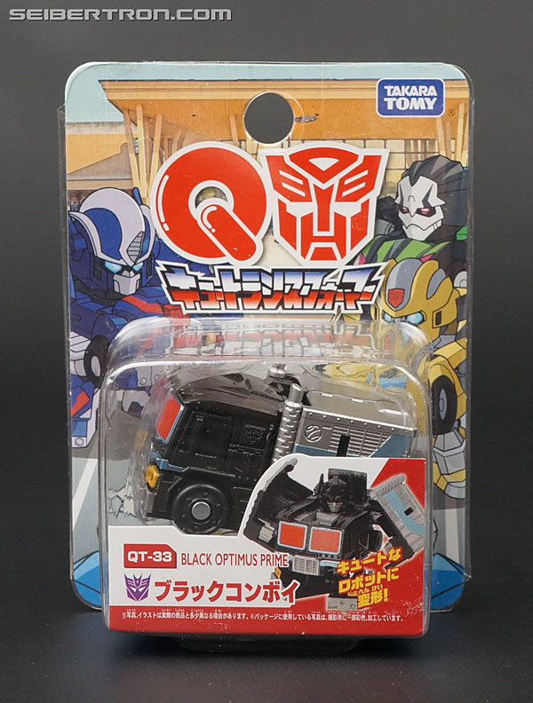 Q-Transformers Black Convoy (Black Optimus Prime) (Image #1 of 78)