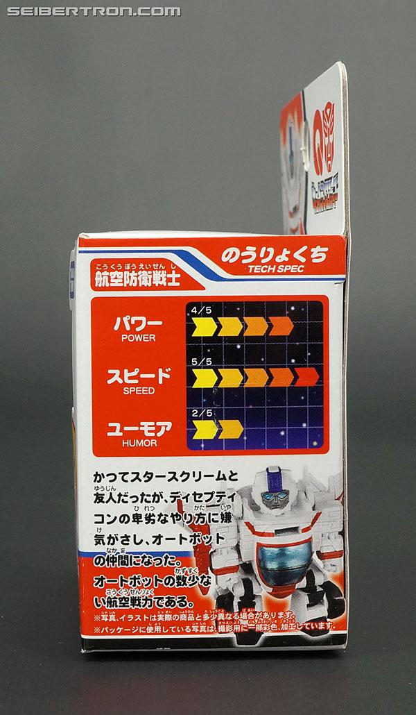 Q-Transformers Jetfire (Image #6 of 66)