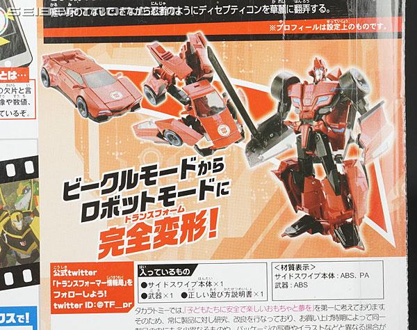 Transformers Adventures Sideswipe (Image #10 of 102)
