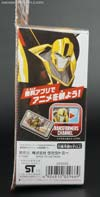 Transformers Adventures Bumblebee - Image #4 of 111