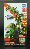 Transformers Adventures Gregevor - Image #21 of 142
