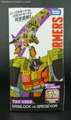 Transformers Adventures Gregevor - Image #27 of 142