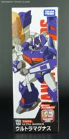 Transformers Adventures Ultra Magnus - Image #14 of 146