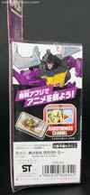 Transformers Adventures Shrapnel - Image #6 of 97