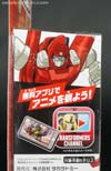 Transformers Adventures Powerglide - Image #7 of 97