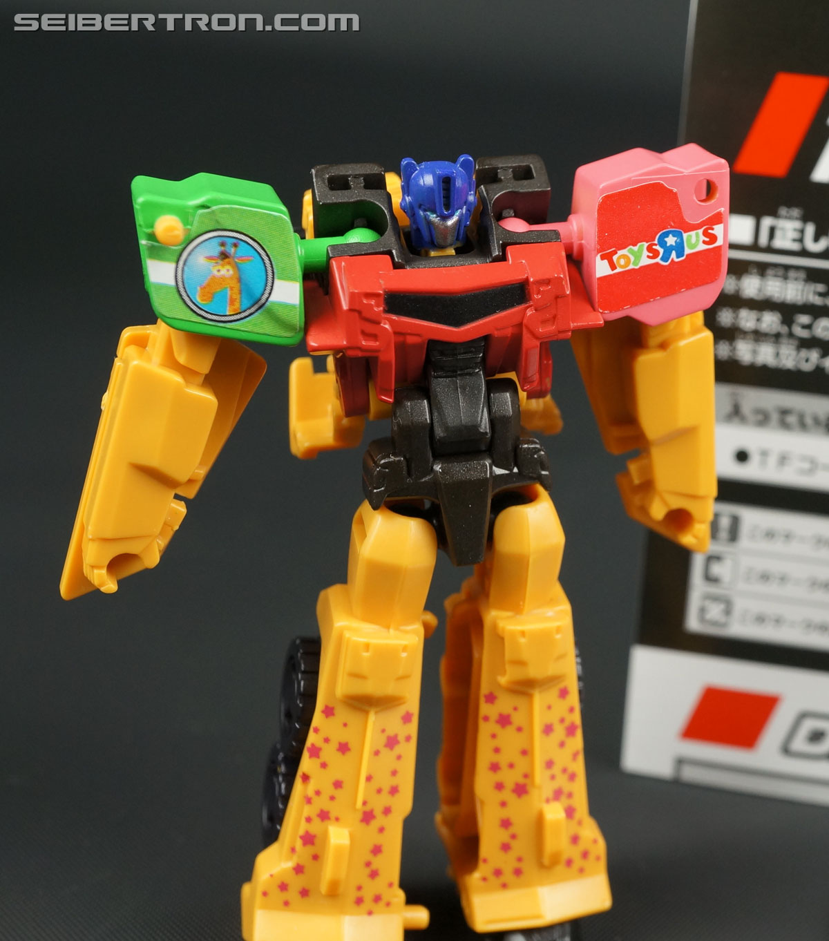 Transformers Adventures Toys'R'Us Prime (Image #84 of 85)