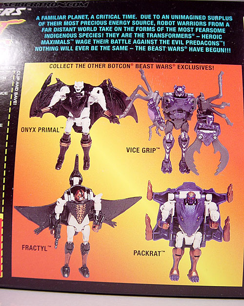 Transformers BotCon Exclusives Antagony (Image #7 of 87)