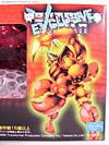 BotCon Exclusives Double Punch - Image #2 of 82