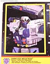 BotCon Exclusives Megatron - Image #10 of 176