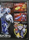 Transformers Unite Warriors Convoy Grand Prime (Optimus Maximus)  - Image #13 of 113