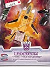 Universe Sunstorm - Image #2 of 77