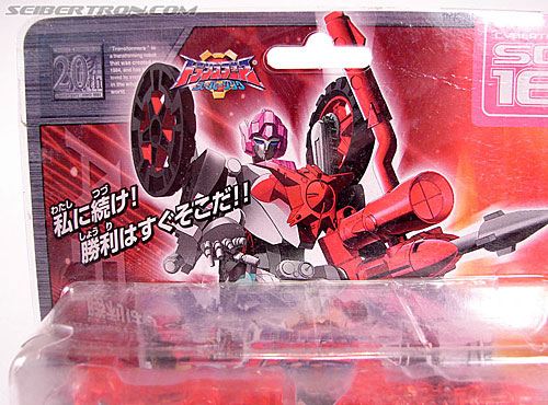 Transformers Energon Arcee (Ariel) (Image #4 of 102)