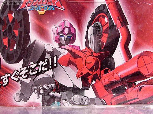 Transformers Energon Arcee (Ariel) (Image #5 of 102)
