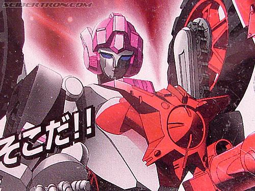 Transformers Energon Arcee (Ariel) (Image #6 of 102)