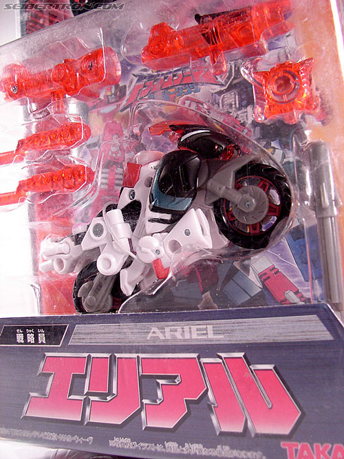 Transformers Energon Arcee (Ariel) (Image #15 of 102)