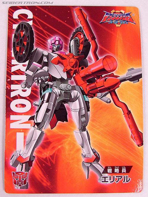 Transformers Energon Arcee (Ariel) (Image #29 of 102)