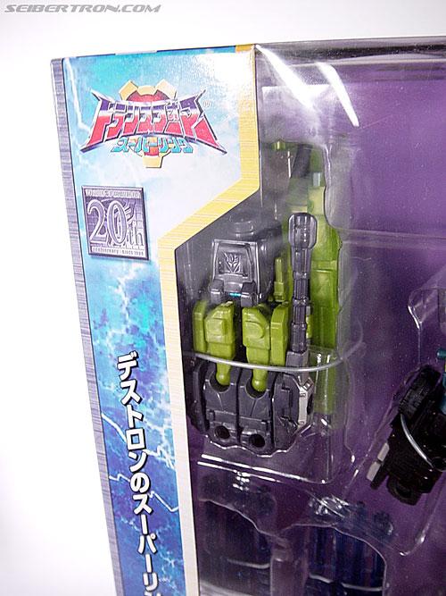 Transformers Energon Bruticus Maximus (Bruticus) (Image #4 of 68)