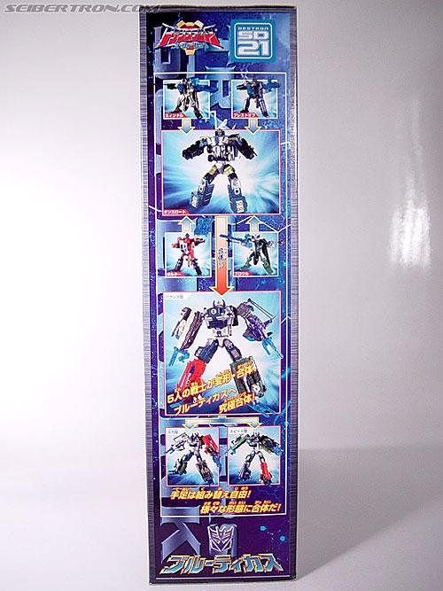 Transformers Energon Bruticus Maximus (Bruticus) (Image #8 of 68)