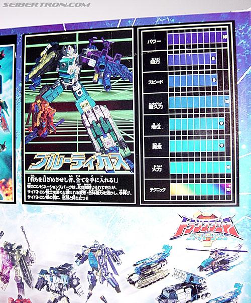 Transformers Energon Bruticus Maximus (Bruticus) (Image #10 of 68)