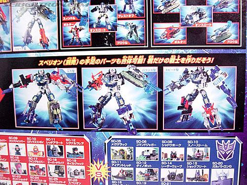 Transformers Energon Bruticus Maximus (Bruticus) (Image #11 of 68)