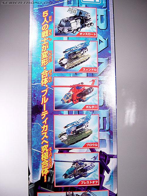 Transformers Energon Bruticus Maximus (Bruticus) (Image #13 of 68)