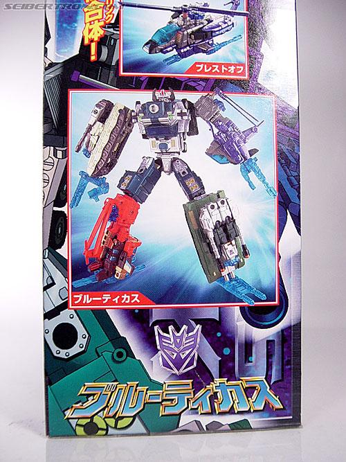 Transformers Energon Bruticus Maximus (Bruticus) (Image #14 of 68)
