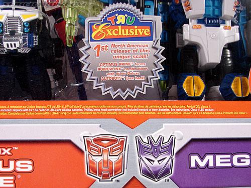 Transformers Energon Megatron (Galvatron) (Image #12 of 110)
