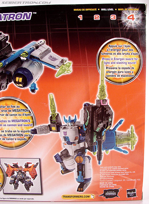 Transformers Energon Megatron (Galvatron) (Image #21 of 110)