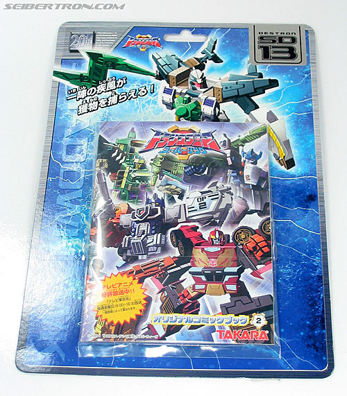 Transformers Energon Divebomb (Shadowhawk Cosmo Type) (Image #4 of 77)