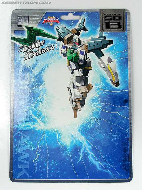Transformers Energon Divebomb (Shadowhawk Cosmo Type) (Image #5 of 77)