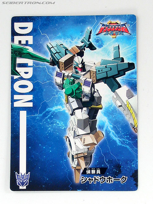 Transformers Energon Divebomb (Shadowhawk Cosmo Type) (Image #9 of 77)