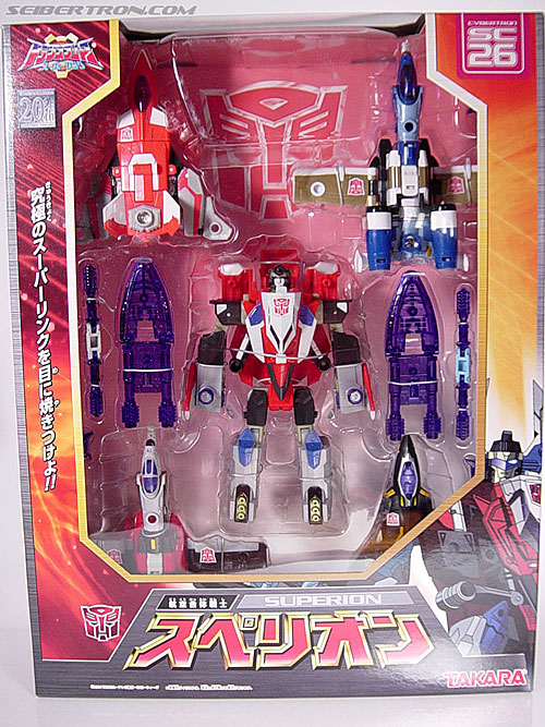 Transformers Energon Superion Maximus (Superion) (Image #1 of 79)