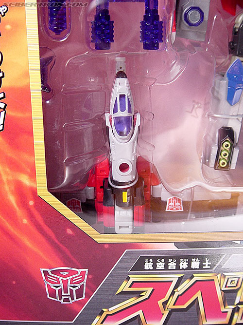 Transformers Energon Superion Maximus (Superion) (Image #3 of 79)