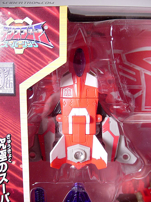 Transformers Energon Superion Maximus (Superion) (Image #5 of 79)