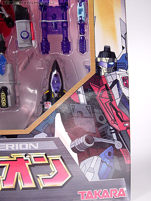 Transformers Energon Superion Maximus (Superion) (Image #7 of 79)