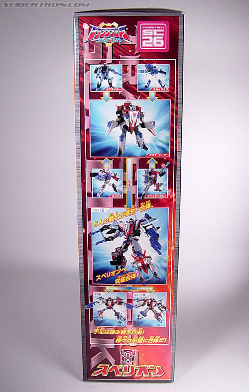 Transformers Energon Superion Maximus (Superion) (Image #8 of 79)