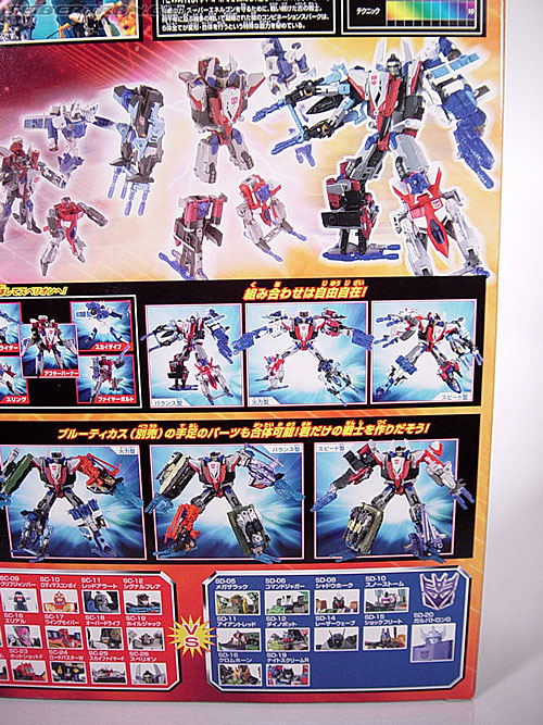 Transformers Energon Superion Maximus (Superion) (Image #11 of 79)