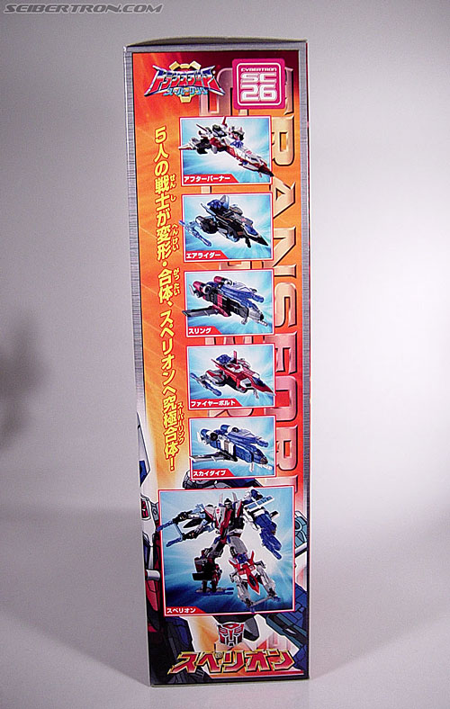 Transformers Energon Superion Maximus (Superion) (Image #15 of 79)