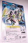 Energon Dinobot Magma Type (Cruellock)  - Image #5 of 67