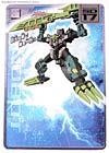 Energon Dinobot Magma Type (Cruellock)  - Image #9 of 67