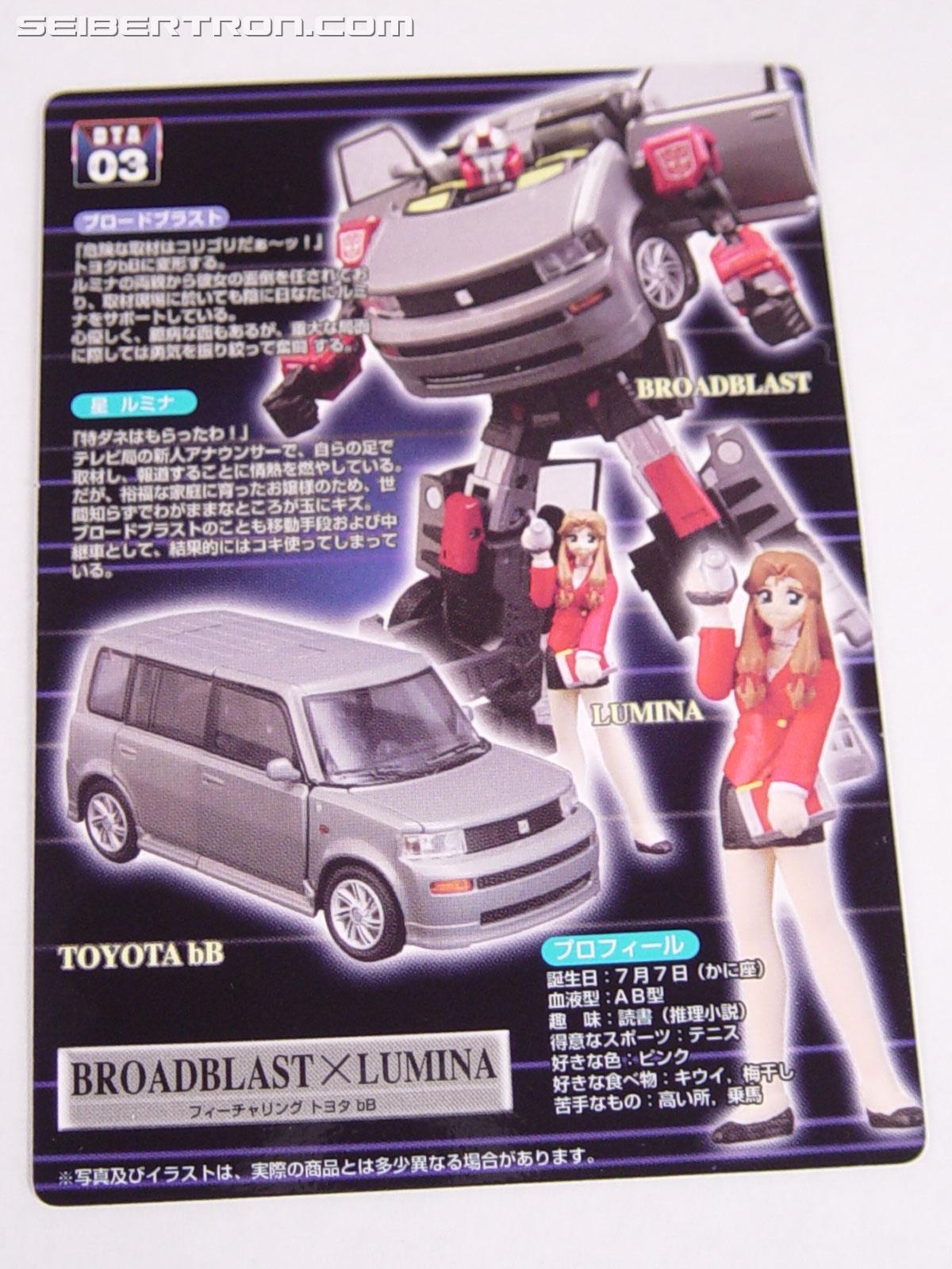 Transformers Alternators Broadblast (Image #72 of 142)