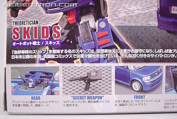 Transformers Alternators Skids (Image #12 of 118)