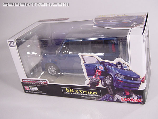 Transformers Alternators Skids (Image #18 of 118)