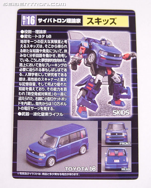 Transformers Alternators Skids (Image #24 of 118)